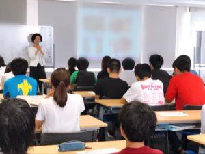 高校生食育講演